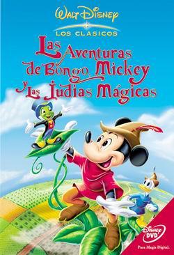 Las Aventuras de Bongo Mickey y las Judias Magicas