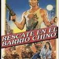 Rescate en Barrio Chino