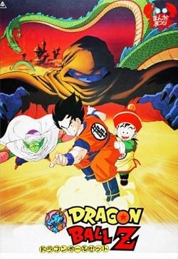 Dragon Ball Z: Devuélvanme a Mi Gohan