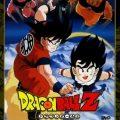 Dragon Ball Z_ El Hombre más Fuerte del Mundo