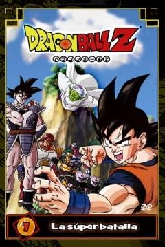 Dragon Ball Z: La Pelicula