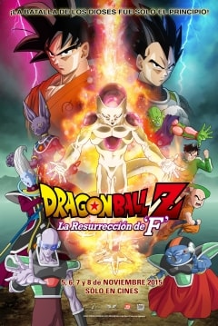 Dragon Ball Z: La Resurección de Freezer