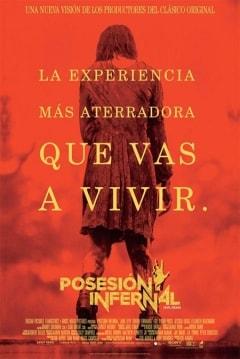 Posesión Infernal 2013