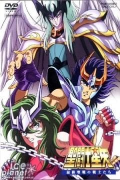 Los Caballeros del Zodiaco Contra Lucifer