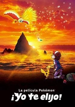 Pokemón ¡Yo Te Elijo!
