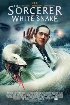 La Maldición de la Serpiente