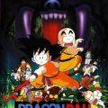 Dragon Ball 2 La Princesa Durmiente en el Castillo Embrujado