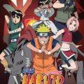 Naruto La Película 3